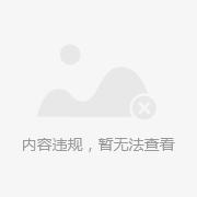 丹珑118型开关插座面板墙壁插座开关四位电脑十五孔